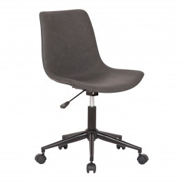 Optima Adjustable Grey Faux Leather Task Chair